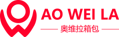 Guangzhou Ao Wei La Luggage Co., Ltd. Logo